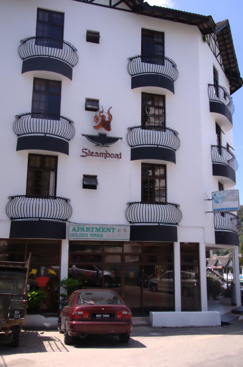 Apartment Golden Wings 翡翠酒店