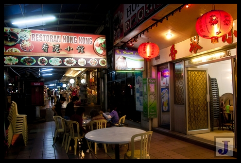 dangdiren-cameron-highlands-tanah-rata-hong-kong-restaurant