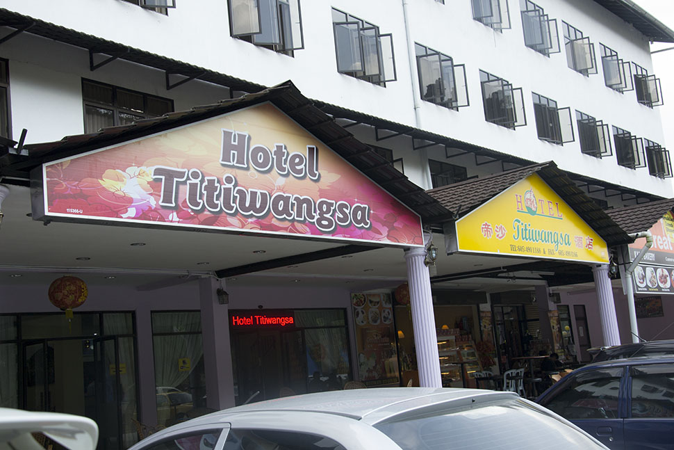 dangdiren-cameron-highlands-hotel-titwangsa