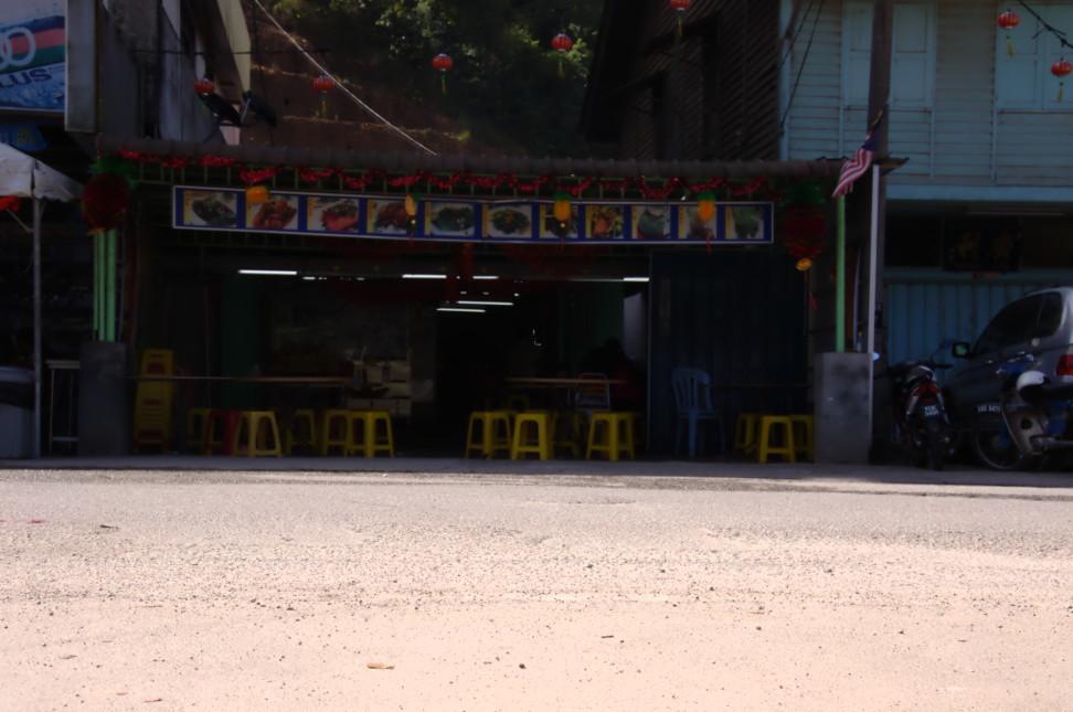 dangdiren cameron highlands kamoung raja restoran ngow kee front view
