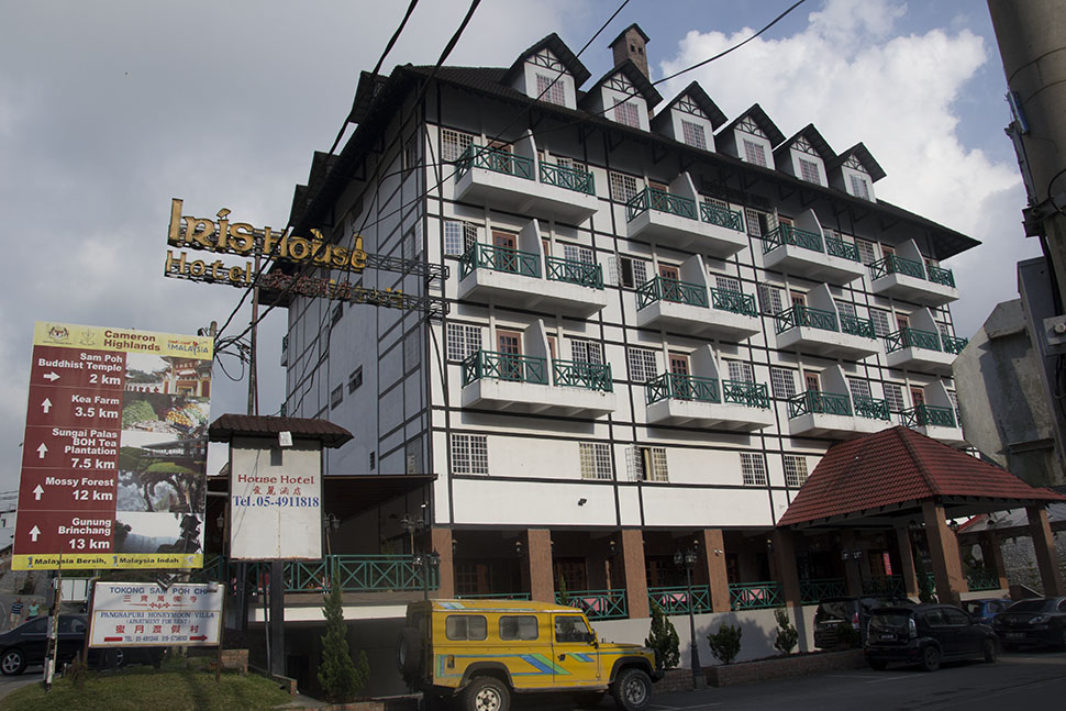 dangdiren-cameron-highlands-hotel-iris-house