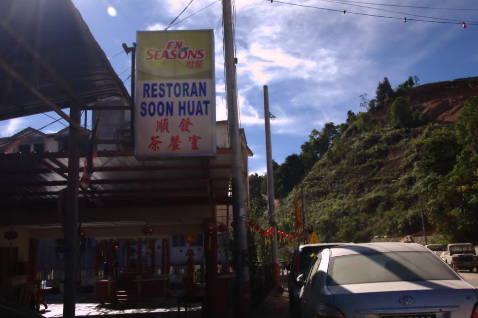 dangdiren cameron highlands kuala terla restoran soon huat