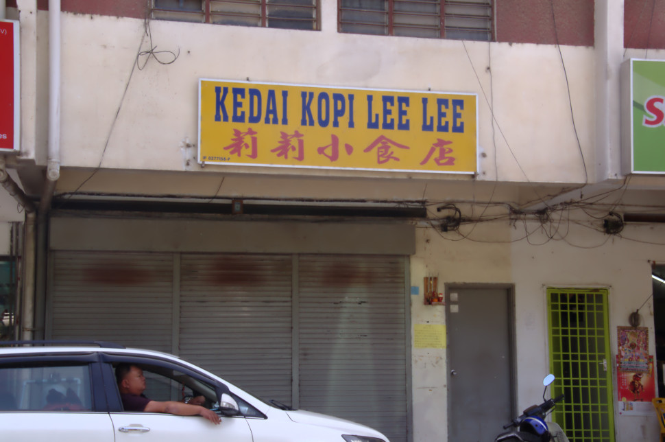Dangdiren Cameron Highlands Kampung Raja Kedai Kopi Lee Lee
