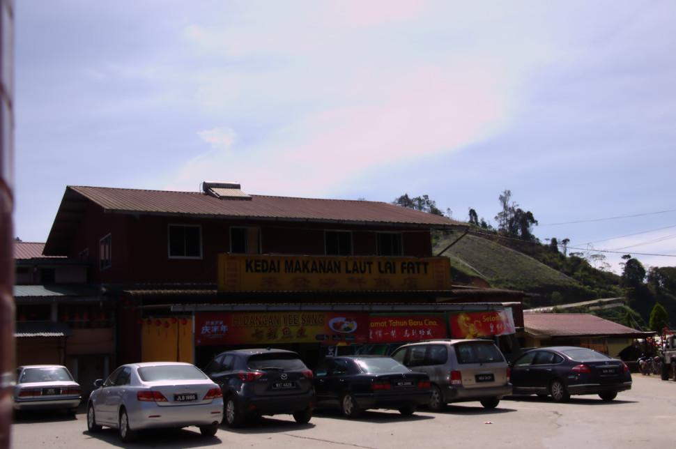 dangdiren kampung raja restoran makanan laut lai fatt