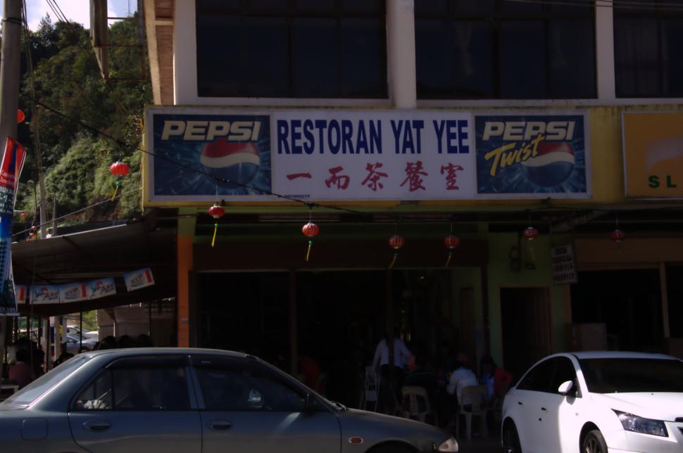 dangdiren kampung raja restoran makanan laut yat yee