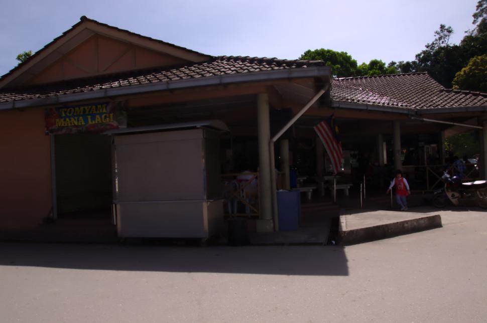 dangdiren kampung raja restoran makanan laut food court