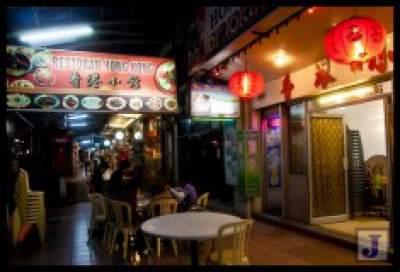 dangdiren-cameron-highlands-tanah-rata-hong-kong-restaurant
